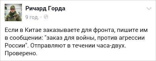 """""""Войну нужно остановить"""", - посольство США выразило соболезнования в связи с обстрелом Авдеевки - Цензор.НЕТ 3713"""