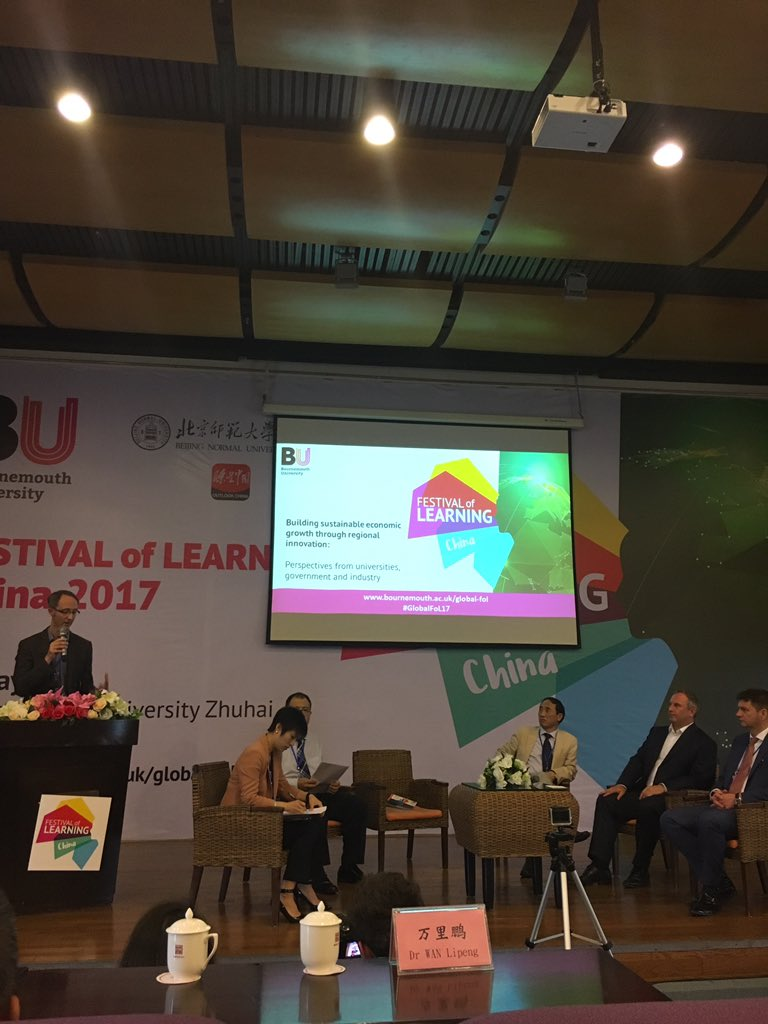 Dr Alastair Morrison reminds us that we share great legacy across EuroAsia hence @UK we need 2think #onebelt #oneroad strategy #GlobalFoL17 https://t.co/HYBj1Hh6RE