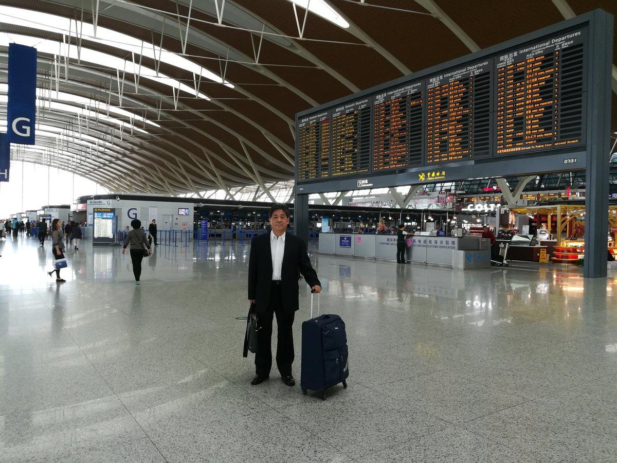 到了浦东机场约上午八点,我正在办理登机手续时,杨浦区国保蔡处长、陆警官赶到,劝我跟他们回家,即使办了登机卡,也不可出境。哈哈,回家吧,下次再去。 https://t.co/DG8ayK8yNF