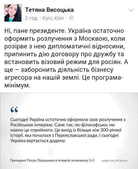 """""""Моя цель - чтобы Украина стала членом Шенгенской зоны"""", - Порошенко - Цензор.НЕТ 4091"""