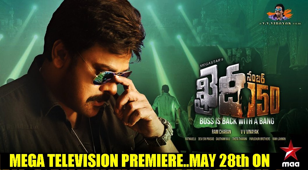 test Twitter Media - Megastar's Mega Blockbuster Movie #KhaidiNo150 Television Premiere..Coming This May 28th on @StarMaa #BossOnStarMaa https://t.co/N78SNUewru