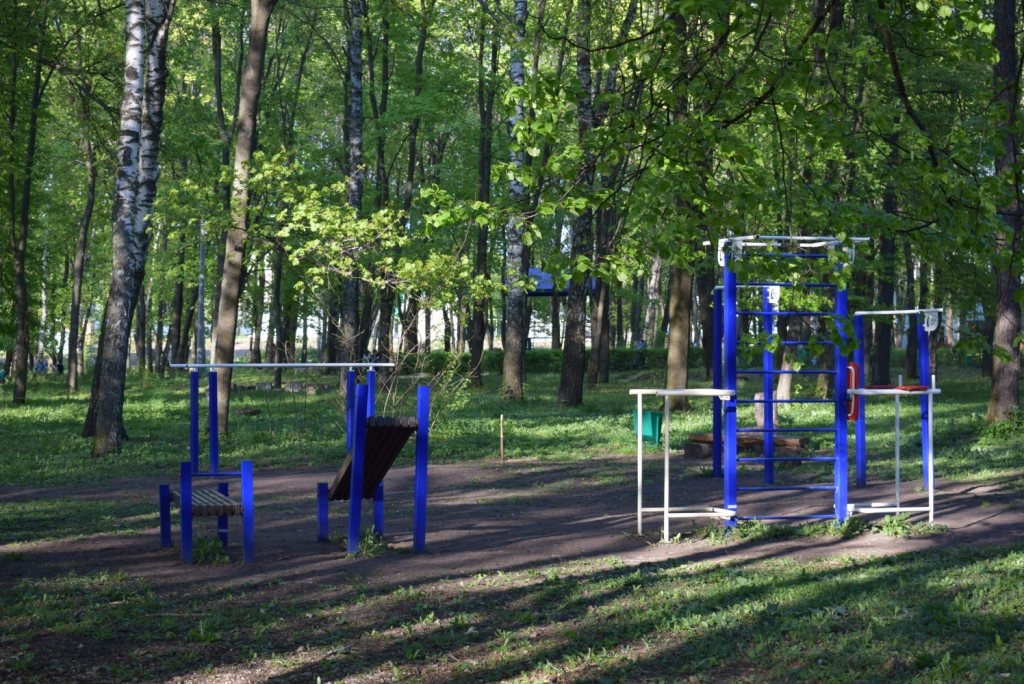 Прогулки по парку