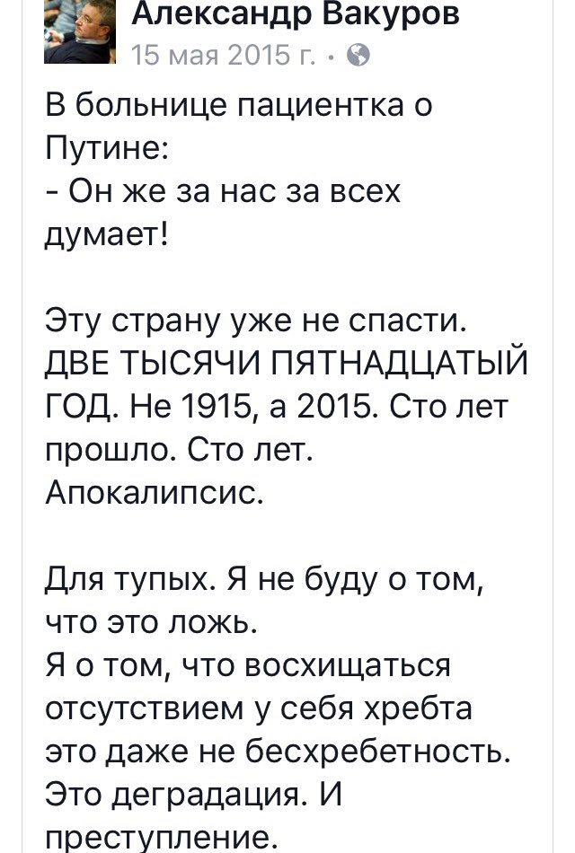 """Большинство россиян одобряют """"продуктовые контрсанкции"""" Путина и считают, что они вредят Западу, - опрос - Цензор.НЕТ 2929"""