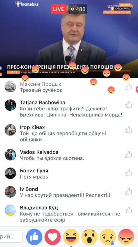 Регламентный комитет Рады получил указ Порошенко о прекращении украинского гражданства Артеменко - Цензор.НЕТ 4594
