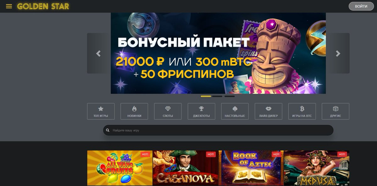 Star casino 50 free spins