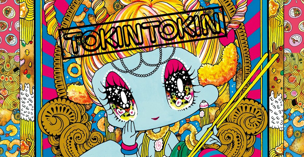 TOKINTOKIN (Wall Harajuku) C_2ypnTVYAAs9qH
