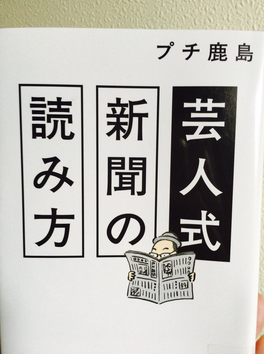 読み方 世論