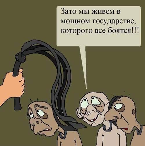 Евросоюз поддерживает продление санкций против РФ, - Климкин - Цензор.НЕТ 4668