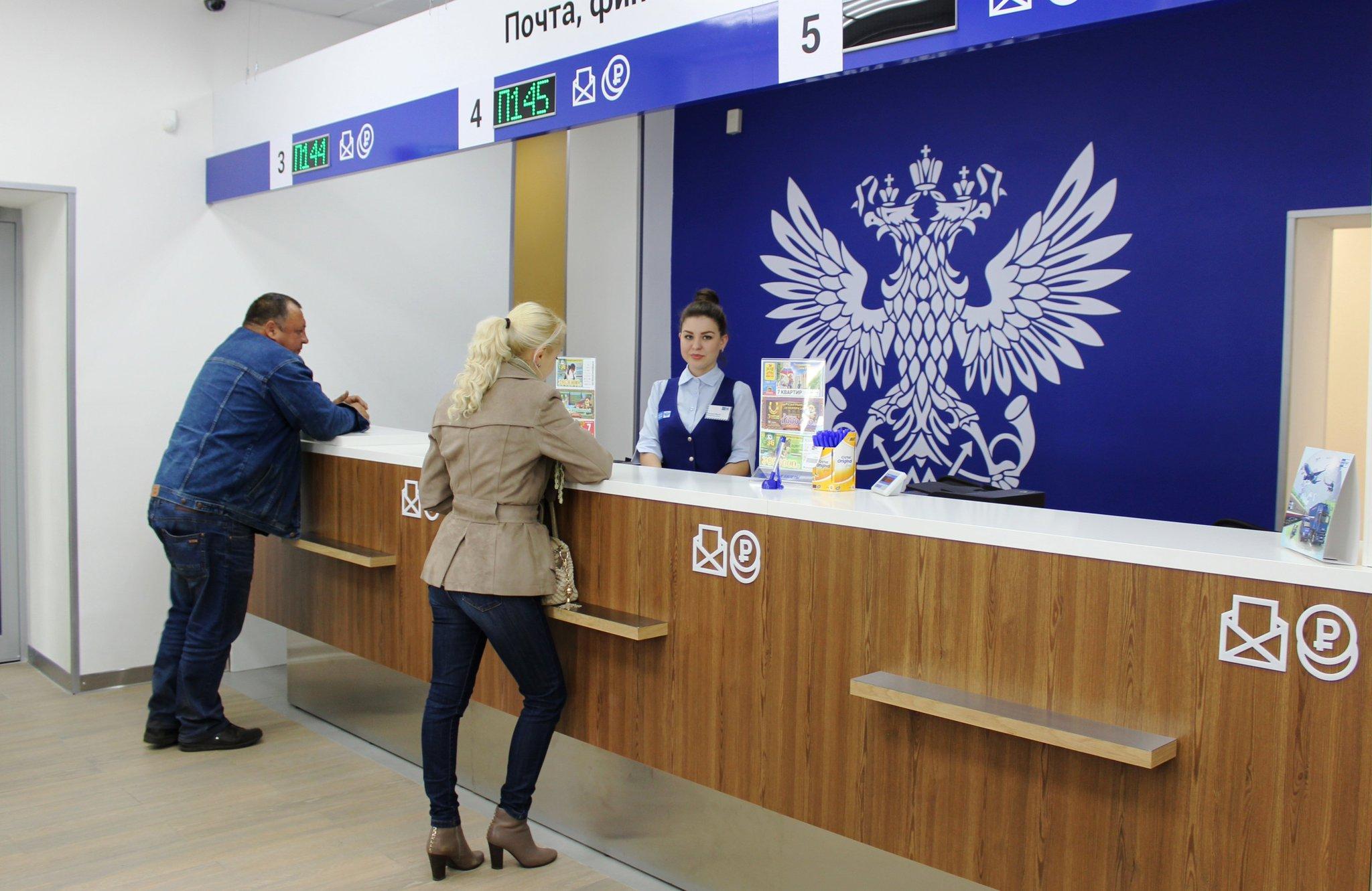 Картинка отделение почты находки