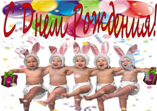 прикольные открытки с днем рождения флэшмоб проблемы можно решить