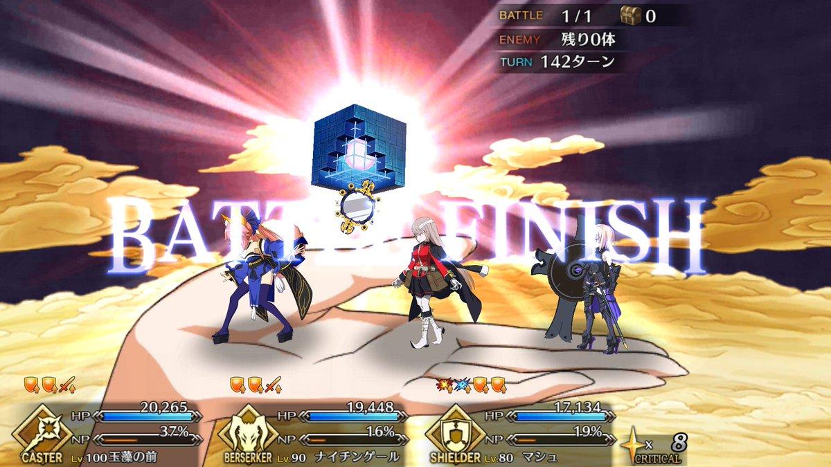 ザ・ベストゲーム: OKINIIRI