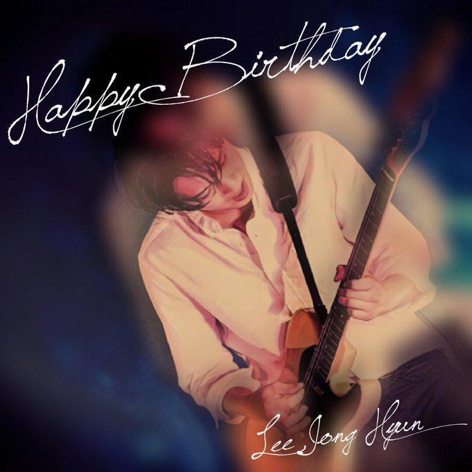 20170515 Happy Birthday Lee Jong Hyun