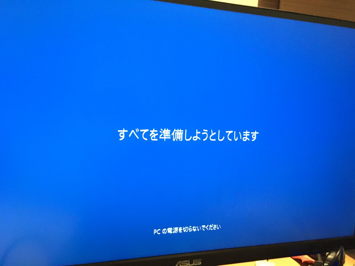 Windowsの最新アップデートすごいな……天の道を行き総てを司る感じある https://t.co/2SeNq9Ja8u
