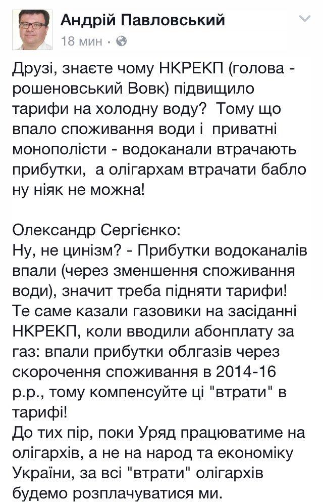 Власти пытаются максимально удешевить путешествия украинцев за границу, - Порошенко - Цензор.НЕТ 1