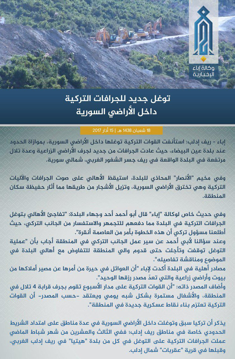 Hay'at Tahrir al-Sham releases a statement, saying interviewed village elders condemn Turkey incursion into northern Idlib, where they razed trees and flattened areas, making locals worry about the fate of their houses and agricultural lands.