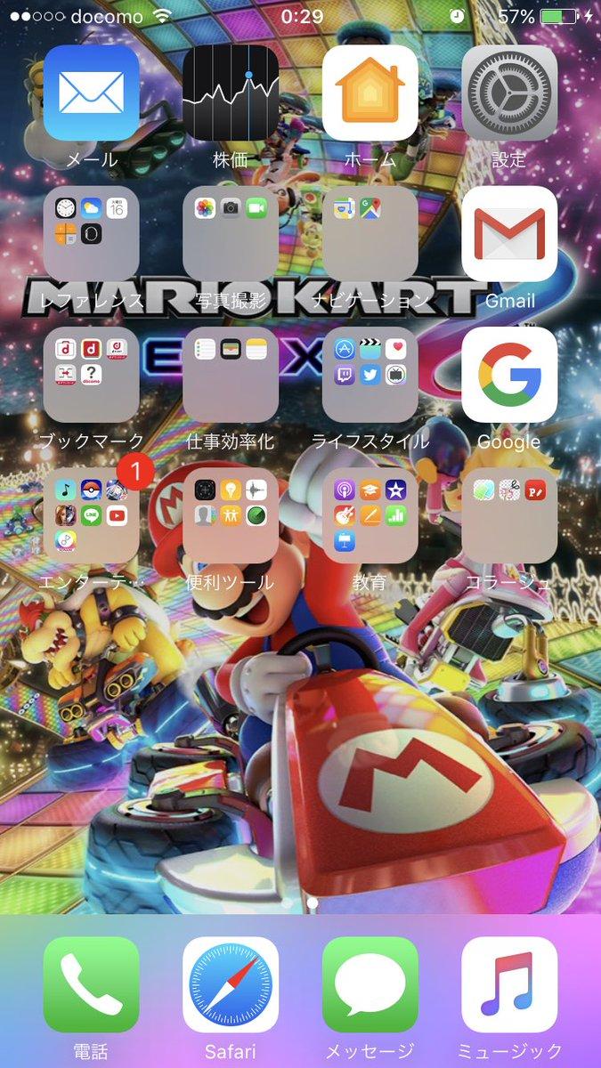 空き缶222 No Twitter 任天堂から壁紙の うれしい マリオカート8