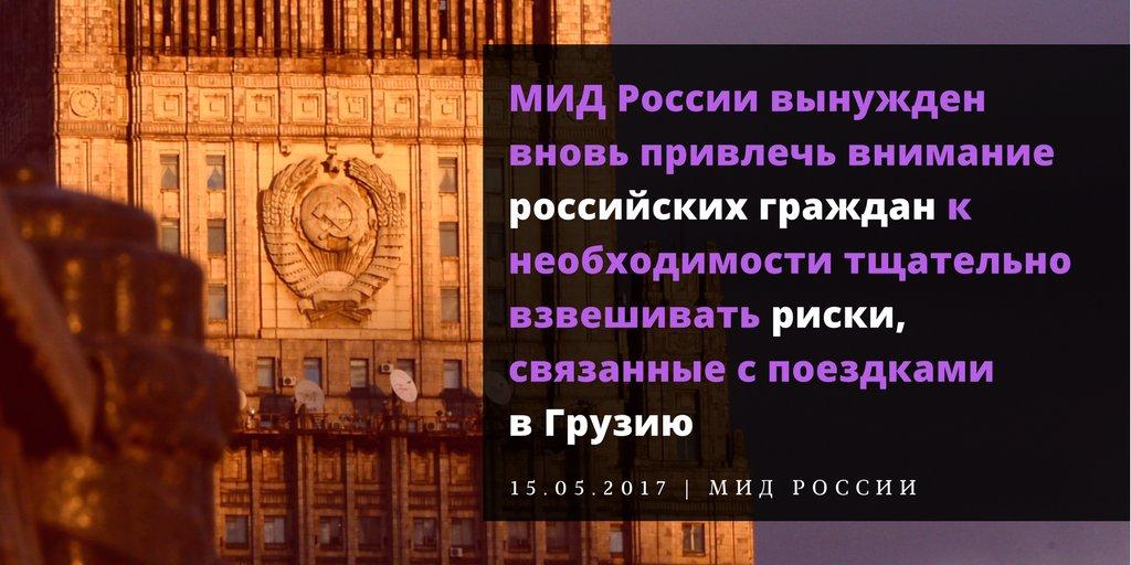 Заявление о внесении изменений в документы сбербанк образец