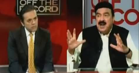 Off The Record  – 15th May 2017 - Sheikh Rasheed Exclusive Interview thumbnail