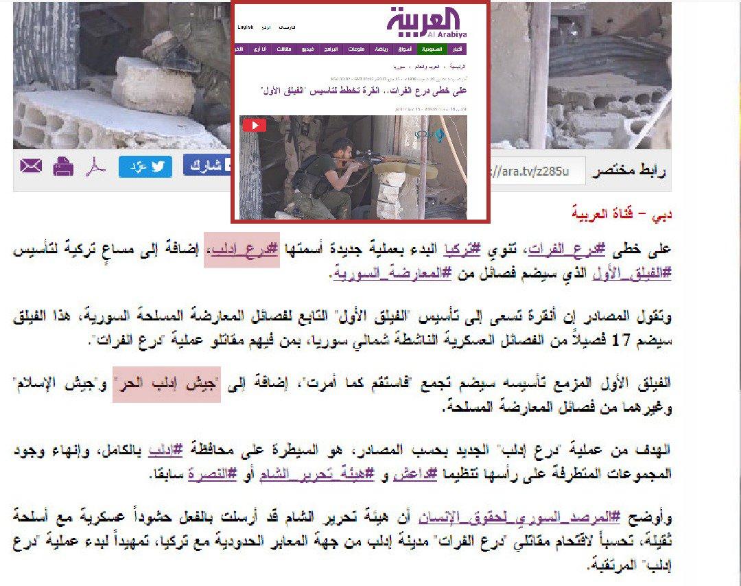 FSA Free Idlib Army denies Saudi outlet al-Arabiya claim about negotiations to be a part of some Idlib Shield operation against Hay'at Tahrir al-Sham.