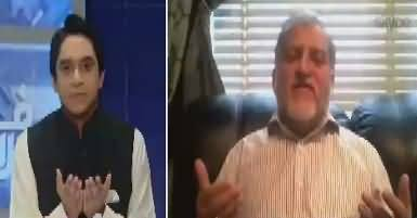 Harf-e-Raz – 15th May 2017 - Govt Stance About Hafiz Saeed thumbnail