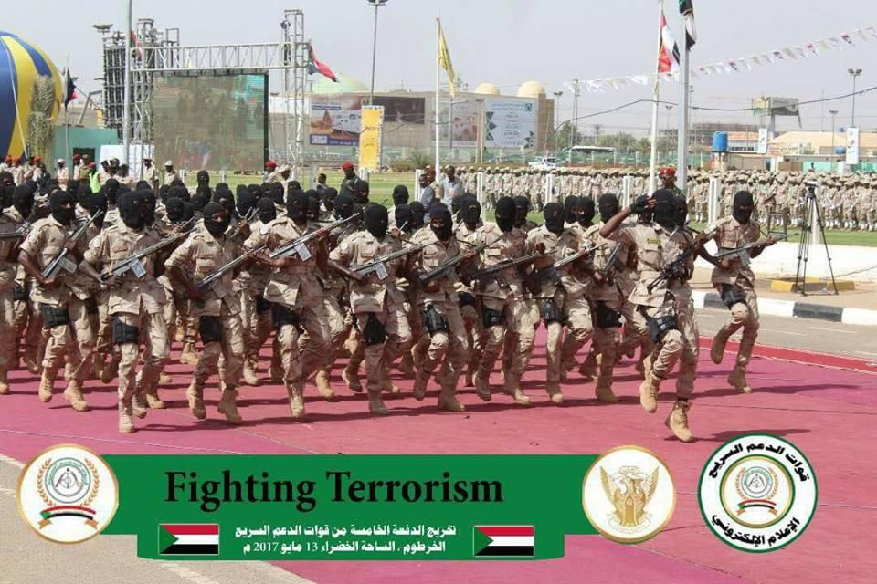 أكبر موسعه صور للجيش السوداني (متجدد) - صفحة 52 C_5GZgPXUAIWrEA