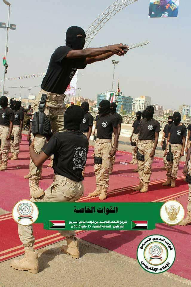 أكبر موسعه صور للجيش السوداني (متجدد) - صفحة 52 C_5GfWJW0AAmBPR