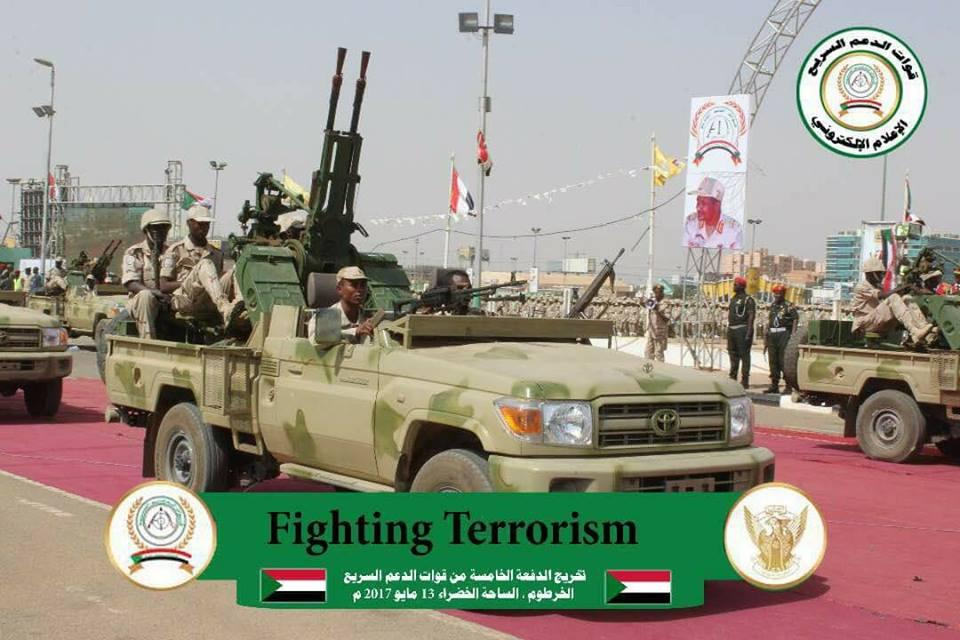 أكبر موسعه صور للجيش السوداني (متجدد) - صفحة 52 C_5GiFyW0AQD2MV