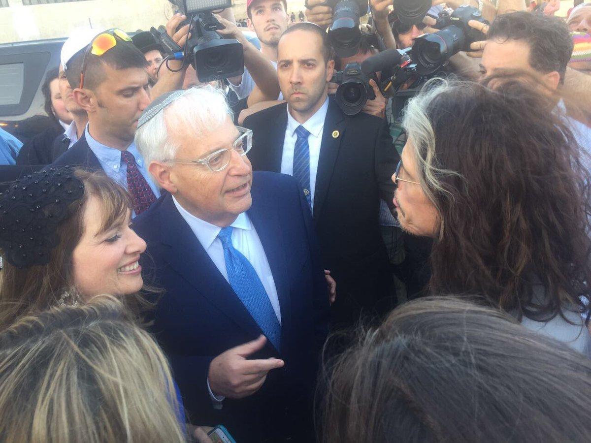 Look who Ambassador to #Israel David Friedman ran into at the #WesternWall #Aerosmith .@IamStevenT https://t.co/e4ZwQdqjq1