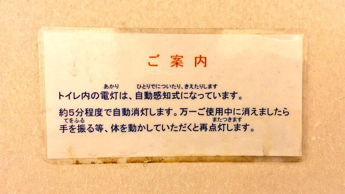 ふりがなのクセがすごい pic.twitter.com/7p3Wa3ycIg
