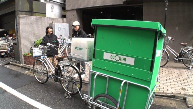 あさって木曜日、又吉キャスターがZEROに出演します。 今回訪れたのは、渋谷のとある事務所。 女性が案内してくれた先にはリヤカーのついた自転車が。 今回取材する仕事とは? 木曜日のZEROをお楽しみに。