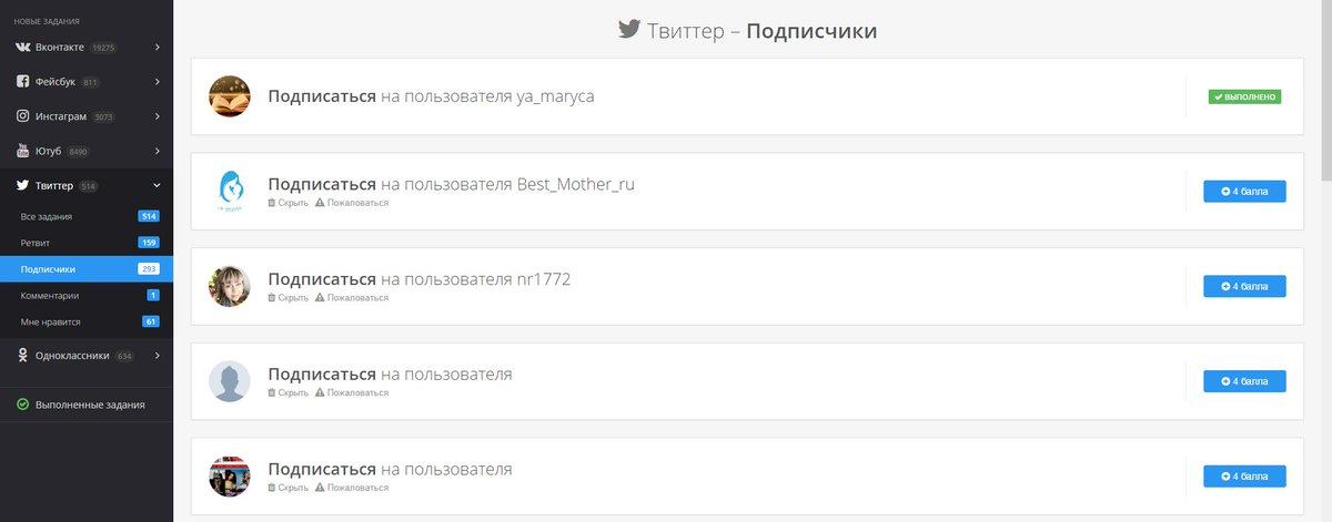 3dxchat на русском бесплатно торрент
