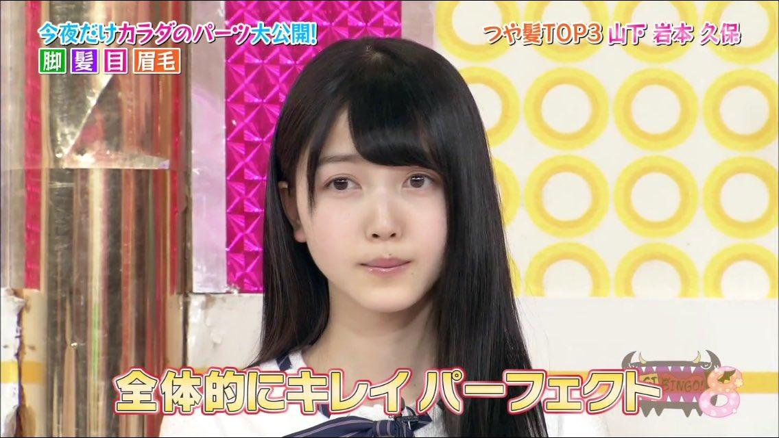 この顔好き。 久保史緒里さん。