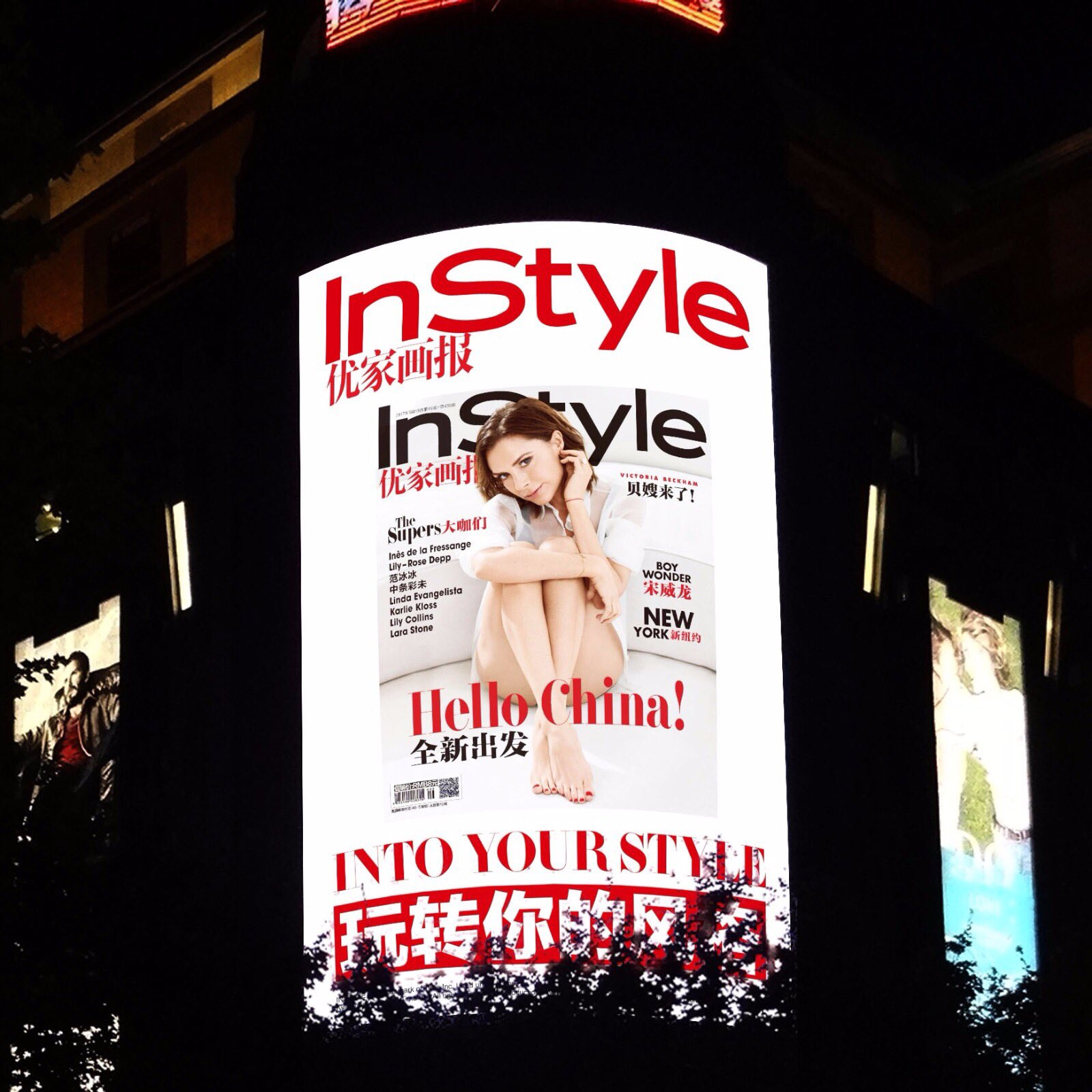 Hello InStyle China! Thank you Shanghai, you've been amazing. Next stop Beijing! x VB https://t.co/kVG6FHhGNa