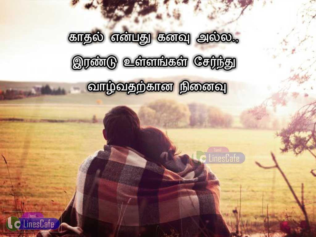 "Tamil On Twitter Kadhal Mannan Gemini: Tamil Kavithai On Twitter: ""Hai Friends Click This Link To"