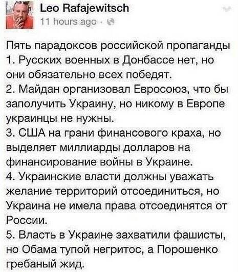 Как Песков перед Путиным не только снял, но и выложил - Цензор.НЕТ 8190