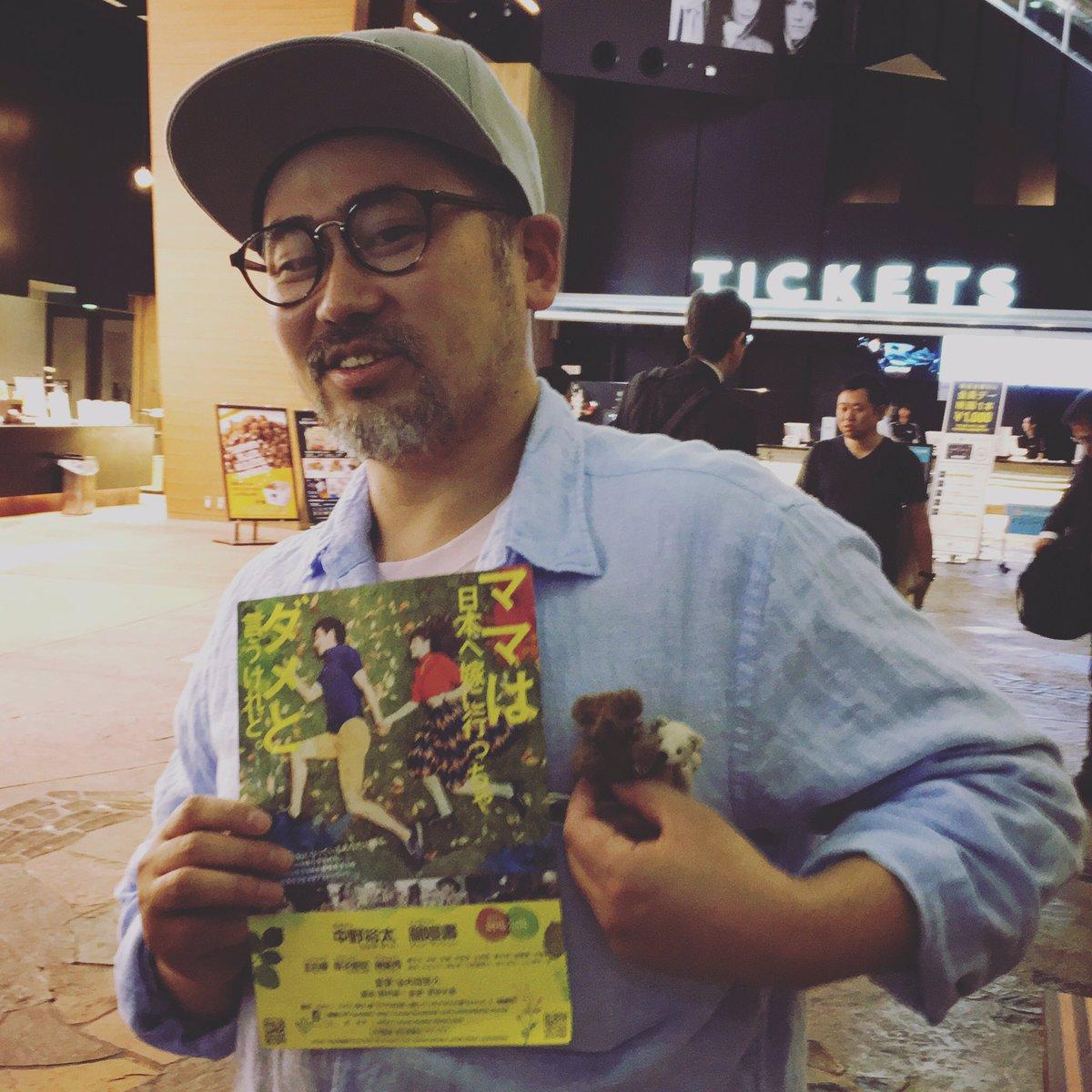 谷内田彰久監督 hashtag on Twit...
