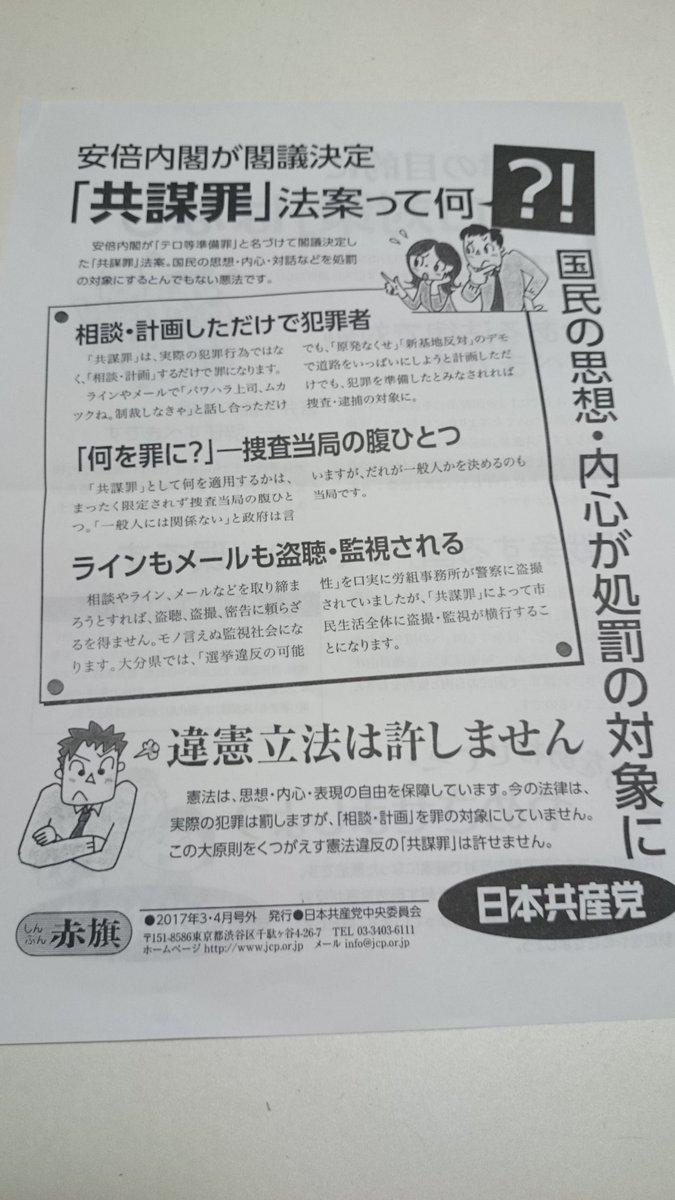 伊藤嘉樹(いとうよしき) on Twit...