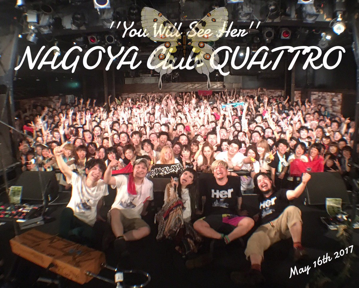 名古屋CLUB QUATTROに集まってくれた皆様ありがとうございました