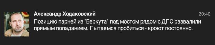 """Террорист Стрелков-Гиркин: """"ДНР"""" управляют воры, дураки и предатели"""" - Цензор.НЕТ 780"""
