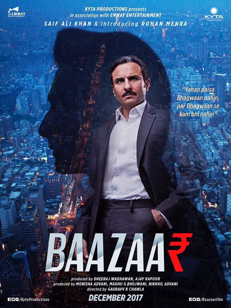 Baazaar First Poster starring Saif Ali Khan