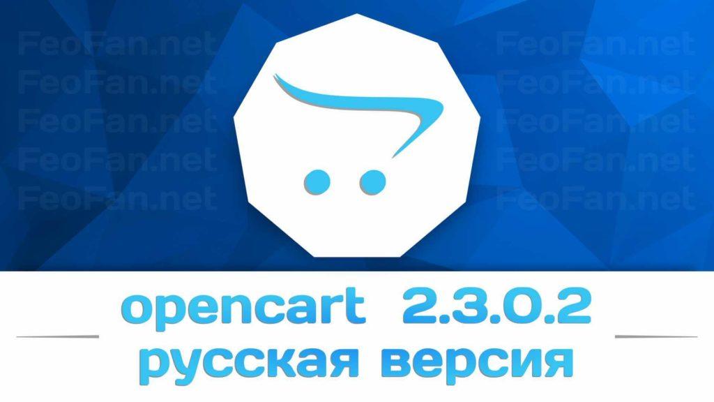 acdsee 3 бесплатно русская версия торрент