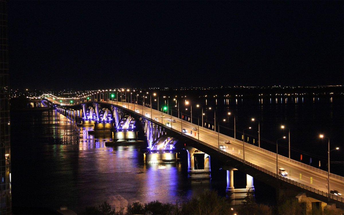 Мост саратовский картинки