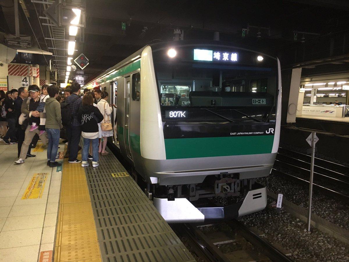 埼京線 1号車