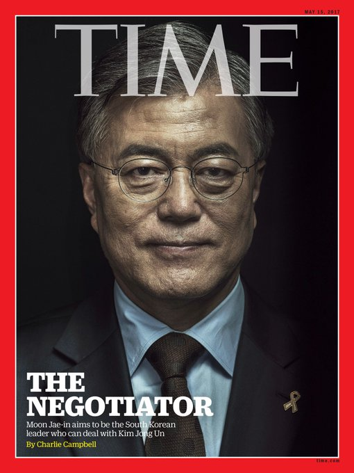 Moon Jae-in: The South Korean negotiator up for the most difficult job in the world https://t.co/IyUIkfXfvL
