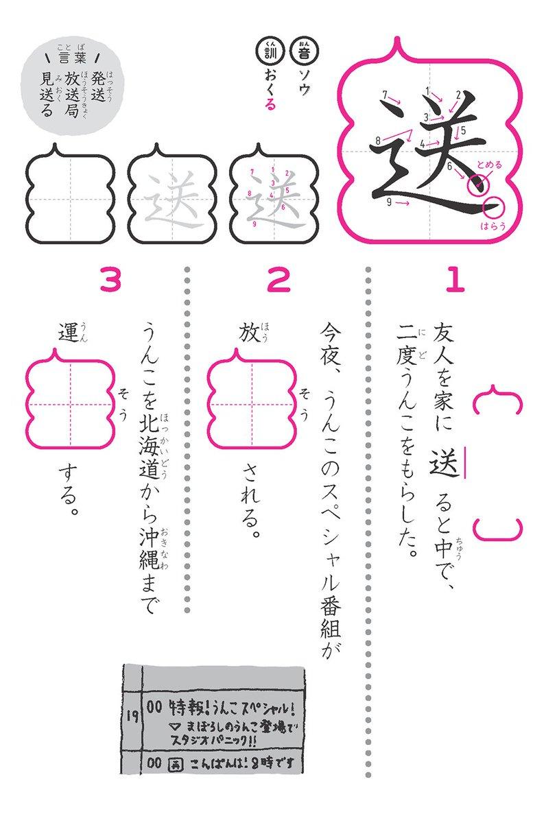 株式 会社 うんこ レイノス株式会社の実績とは?スカウト連絡がきた人必見!!