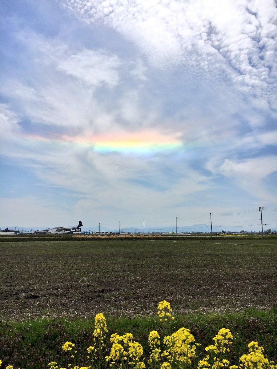 不思議な虹が出てた〜! https://t.co/gMlT5rCkmB