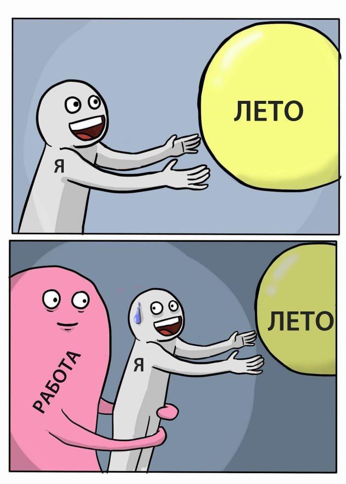 Мемы дружко