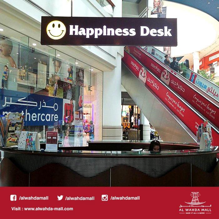 Al Wahda Mall on Twitter: