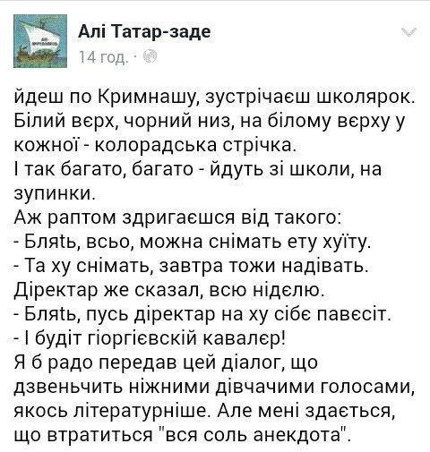 Россия не будет выполнять решение Комитета министров Совета Европы по Крыму, - МИД РФ - Цензор.НЕТ 8244