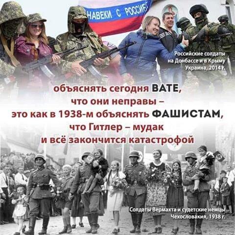 """""""Сталин и Гитлер были лучшие друзья"""", - в центре Праги активисты протестовали против приезда кремлевских пропагандистов-байкеров - Цензор.НЕТ 5233"""